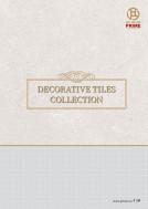 Prime Decorative Tiles 2020